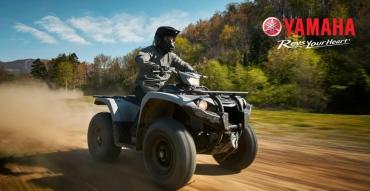 The All-New 2018 Yamaha Kodiak 450